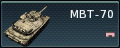MBT-70-menu.png