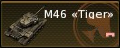 M46-Tiger-menu.png